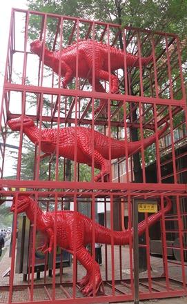 798 complex Beijing 271