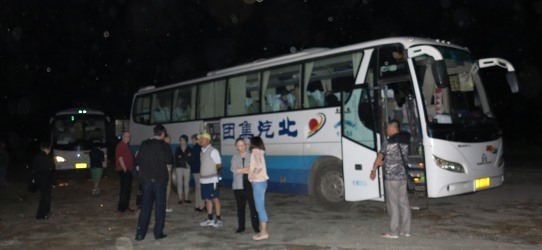 Beijing-Erlian night stop 542