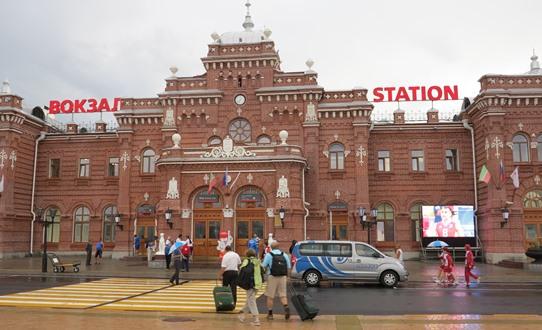 Kazan Station 542