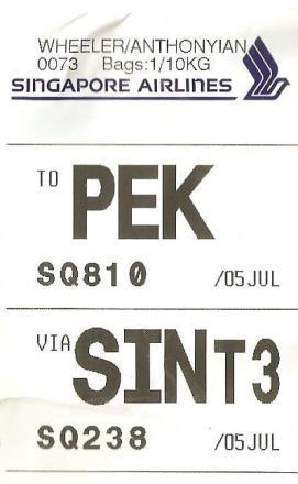 PEK SQ 271