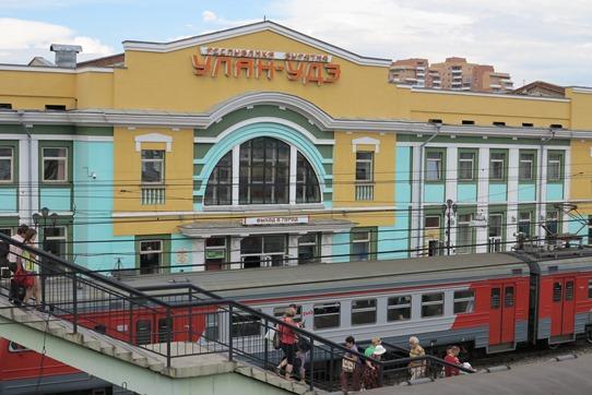 Ulan Ude station 542