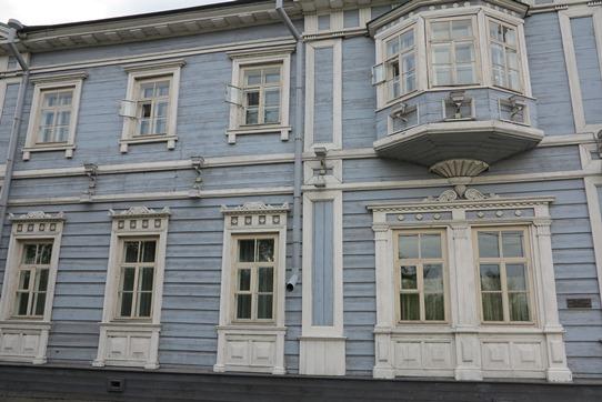 Volkonsky House Irkutsk 542