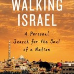 Walking Israel 271