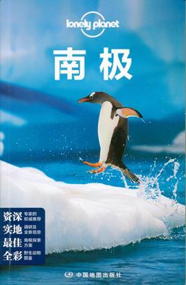 Antarctica 271