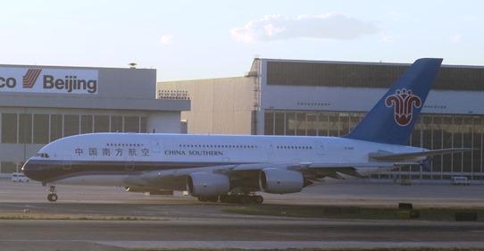 China Southern A380 542
