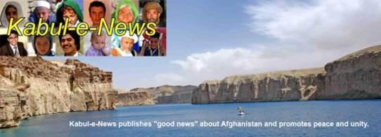 Kabul e News