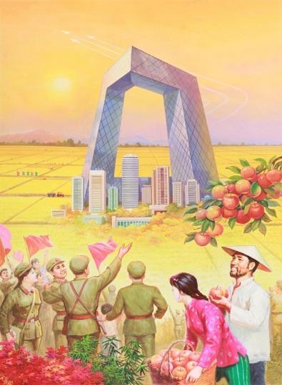 CCTV Underpants & socialist harvest 540