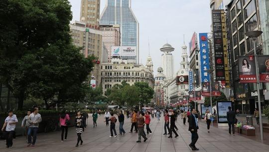 IMG_8312 - Shanghai - 540