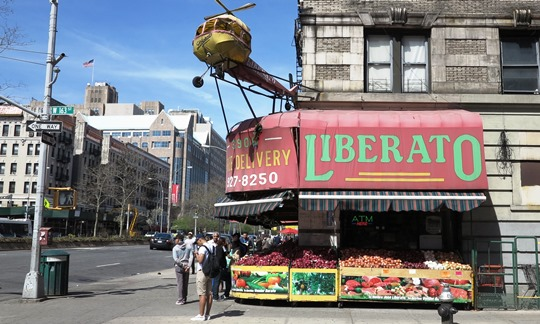 IMG_0200 - 163rd & Broadway