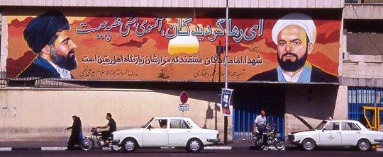 4-04 - Iran - Paykans in Tehran - 540