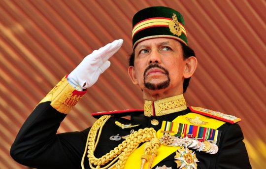 Brunei uniform ibtimes - 540