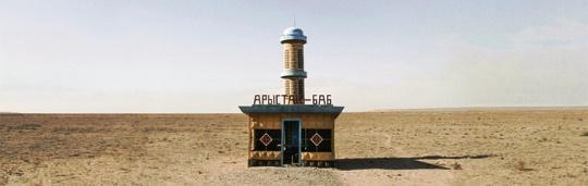 Soviet Bus Stop - Aral, Kazakhstan - 540