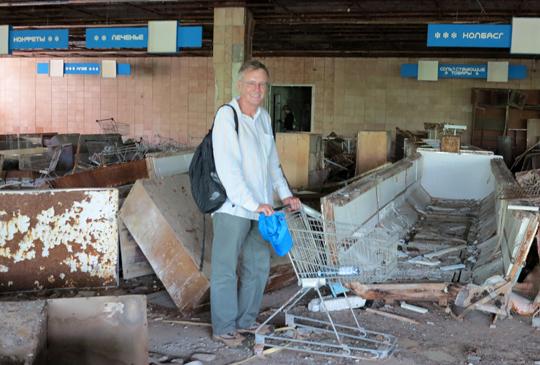 IMG_7480 - supermarket, Pripyat - 540