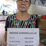 IMG_0780 - Cursing Granny, villain hitting - 270