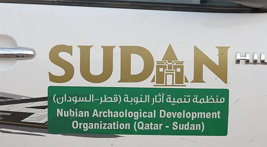 IMG_1814 - Sudan Archaeology, Meroe Pyramids at Begrawiya - 540
