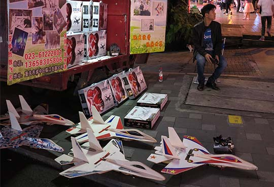 IMG_3970 - drones & planes on the street, Hongyadong, Chongqing - 540