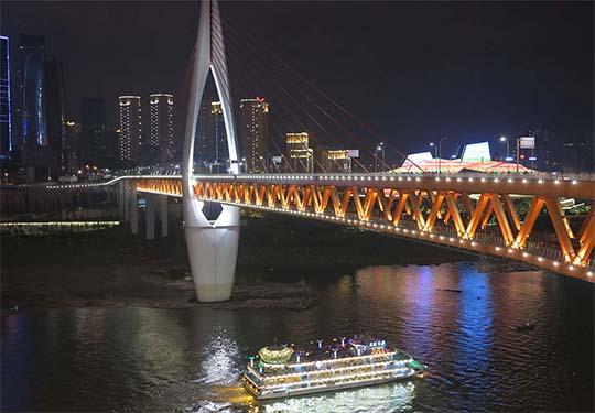 IMG_3971 - Qianximen Bridge, Chongqing - 540