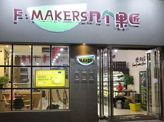 IMG_4151 - Yichang - 540