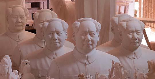 IMG_4244 - 'Mao Factory,' Jingdezhen - 540