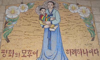 Korean Madonna & Child