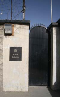 British Embassy, Kabul