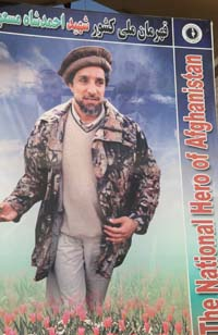 Massoud - Northern Alliance leader