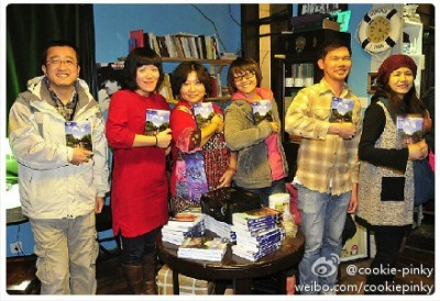 China authors