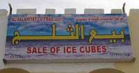ice cubes shop sign