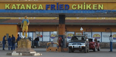Katanga Fried Chiken