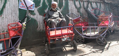 Muree Prams