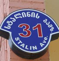 Stalin Ave